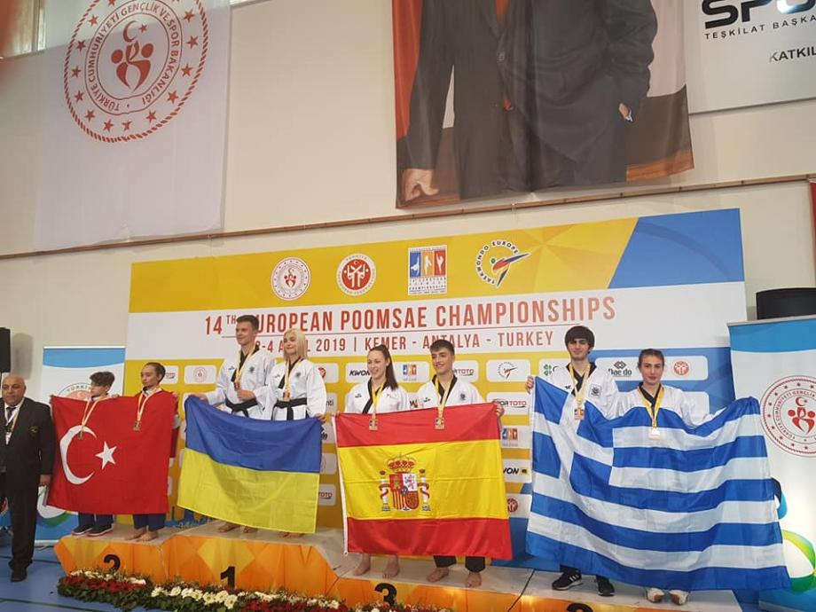 poomsae national team taekwondo bronze medal koukouletas kolovos xyla